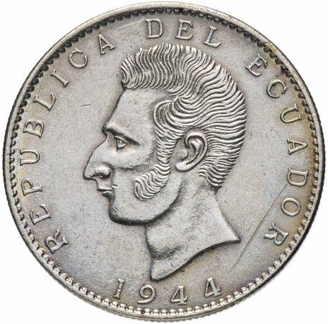 купить Эквадор 10 сукре 1944