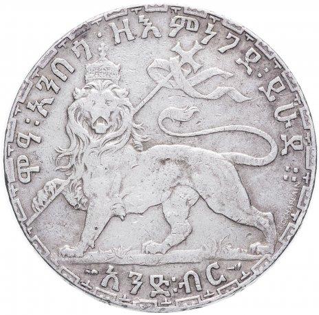 купить Эфиопия 1 быр 1903