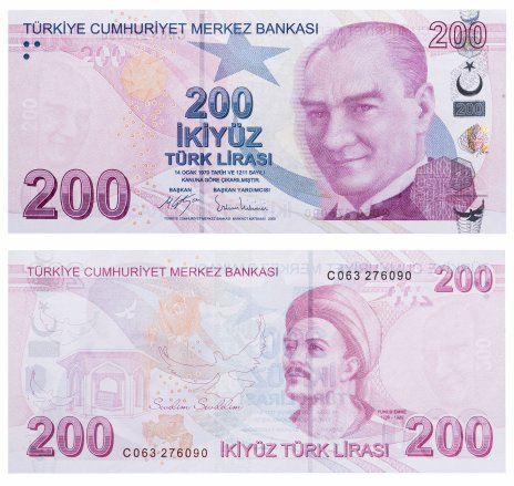 купить Турция 200 лир 2009 (Pick 227c)