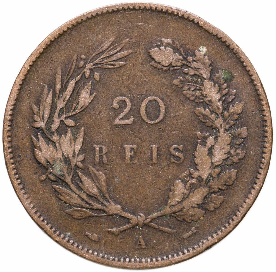 купить Португалия 20 рейс (reis) 1891