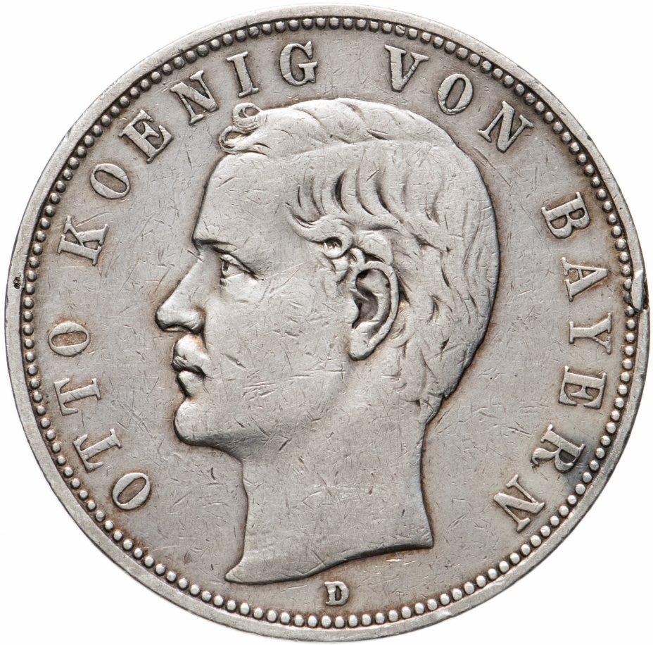 купить Германия Империя, Бавария 5 марок 1903 D