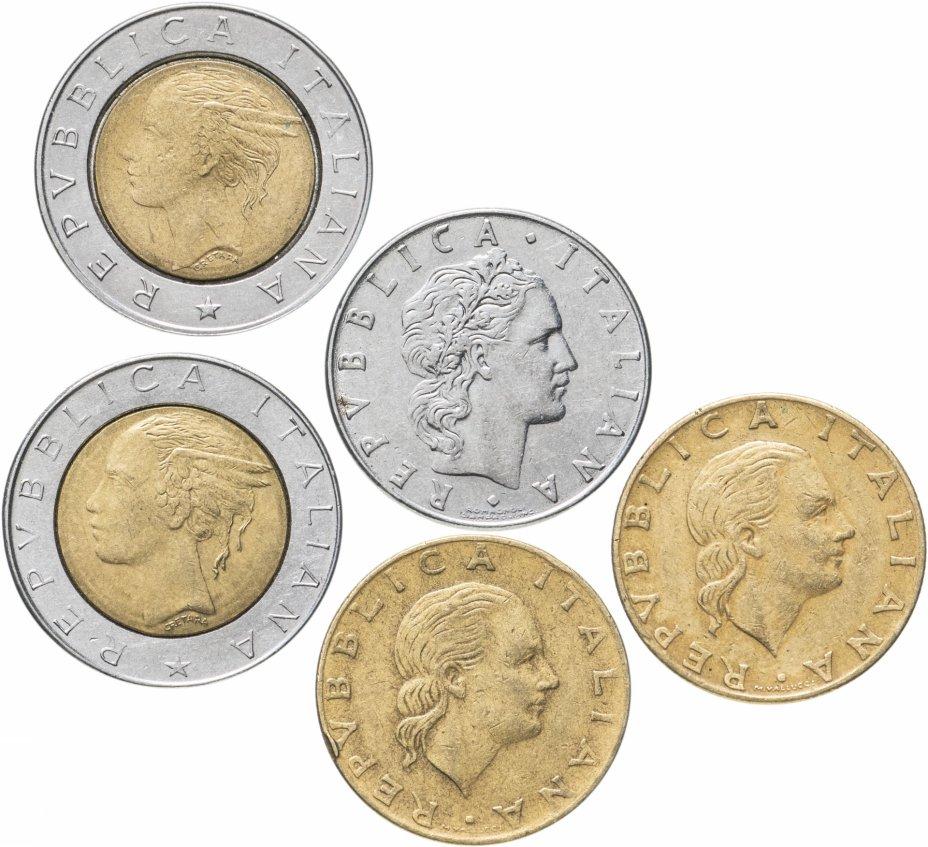 купить Италия набор из 5 монет 1977-1992