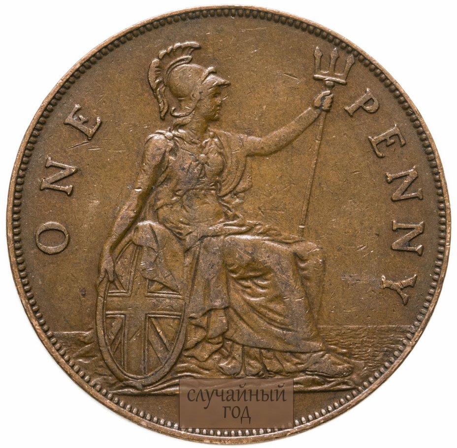 купить Великобритания 1 пенни 1928-1936 Георг V (малый портрет), случайная дата