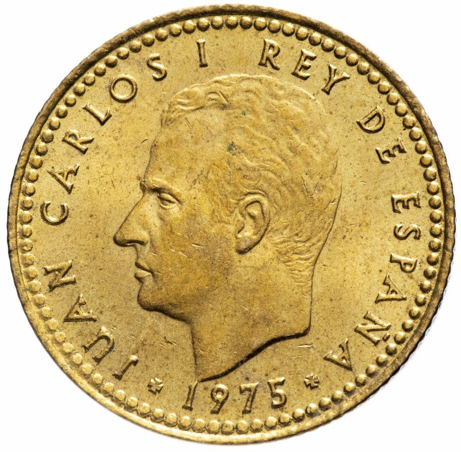 купить Испания 1 песета (peseta) 1975