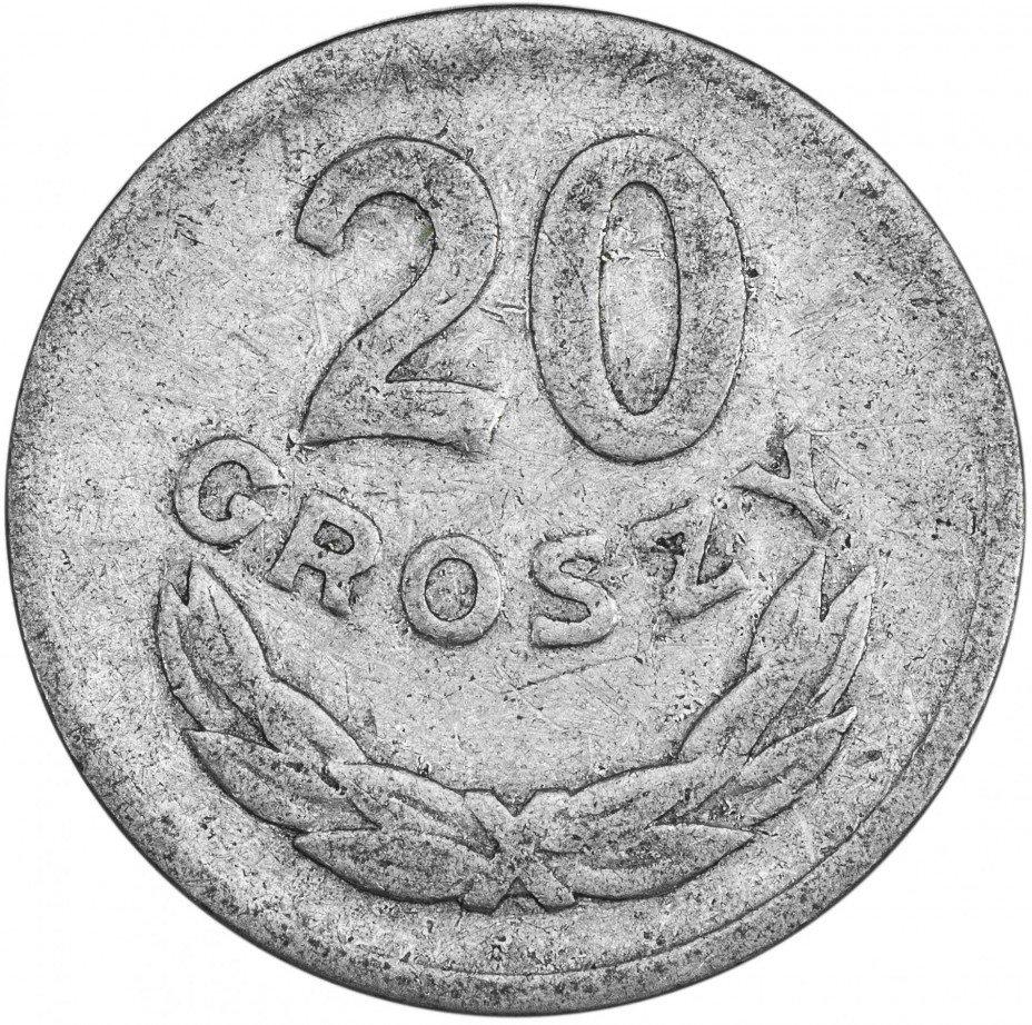 купить Польша 20 грошей (groszy) 1949 алюминий