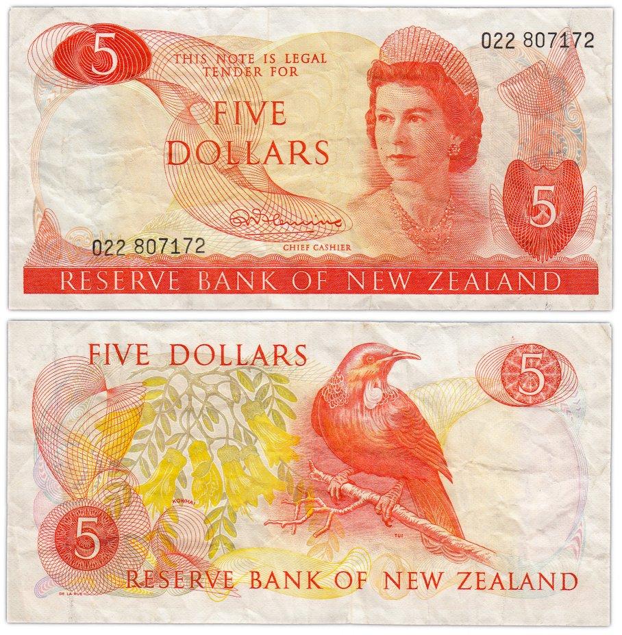купить Новая Зеландия 5 долларов  1967 (Pick 165a) Подпись Fleming