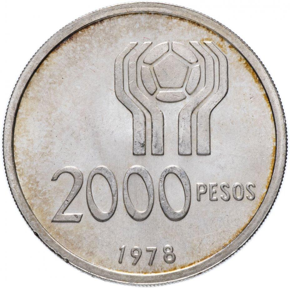 купить Аргентина 2000 песо (pesos) 1978 Чемпионат мира по футболу, Аргентина 1978