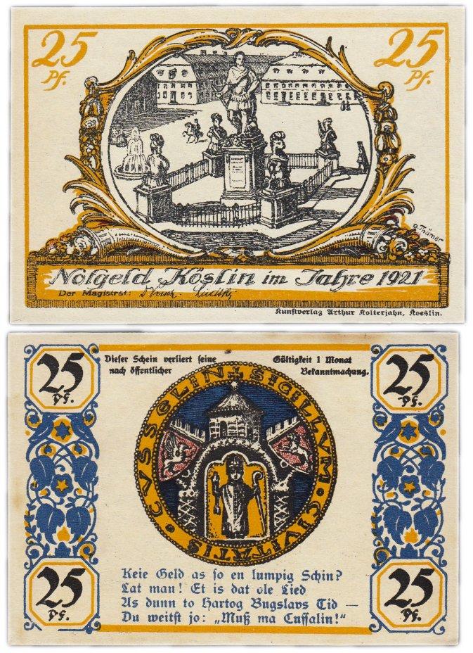 купить Германия (Померания: Кеслин) 25 пфеннигов 1921 (B8)