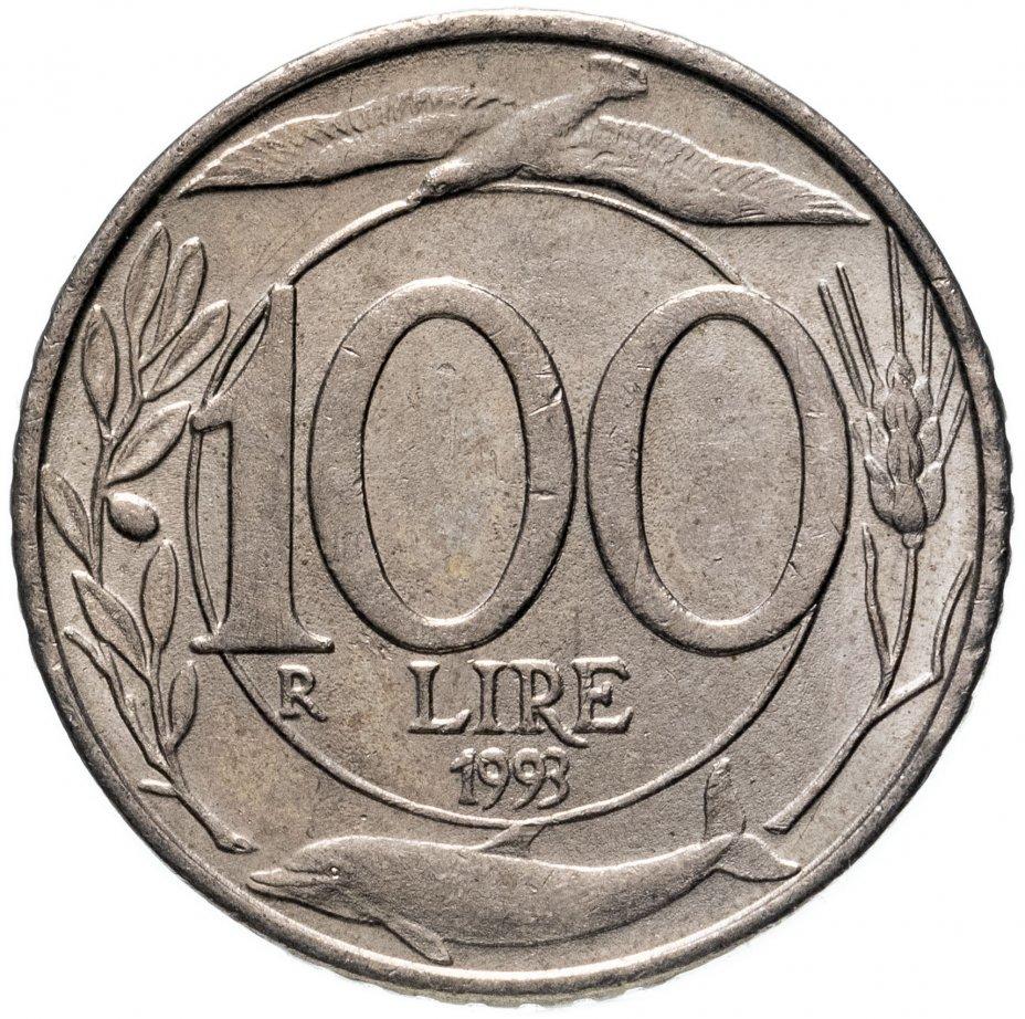 купить Италия 100лир 1993-2001