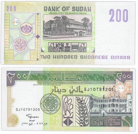 купить Судан 200 динаров 1998