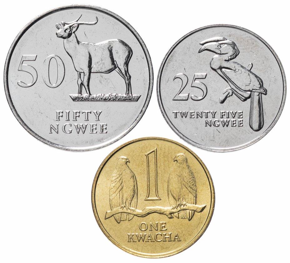 купить Замбия набор монет 1992 (3 шт.)