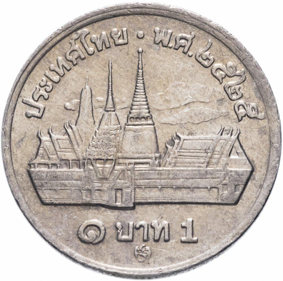 купить Таиланд 1 бат 1982