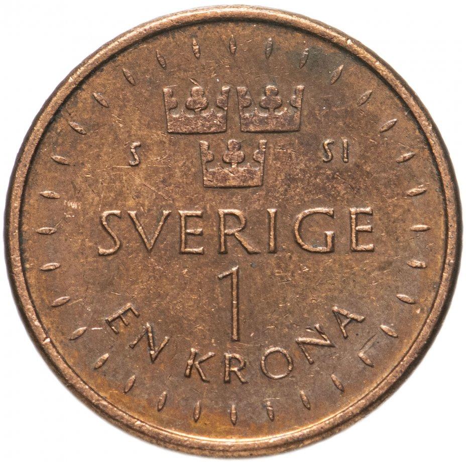 купить Швеция 1 крона (krona) 2016