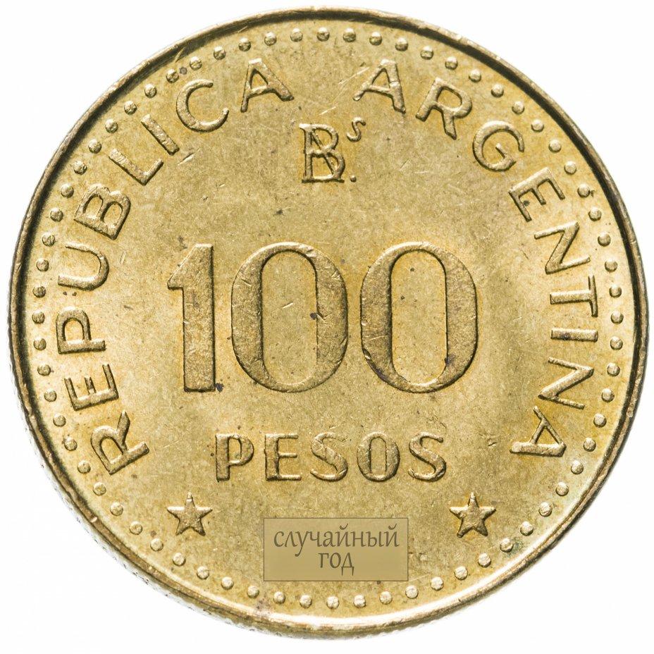 купить Аргентина 100 песо (pesos) 1980-1981 магнетик, случайная дата
