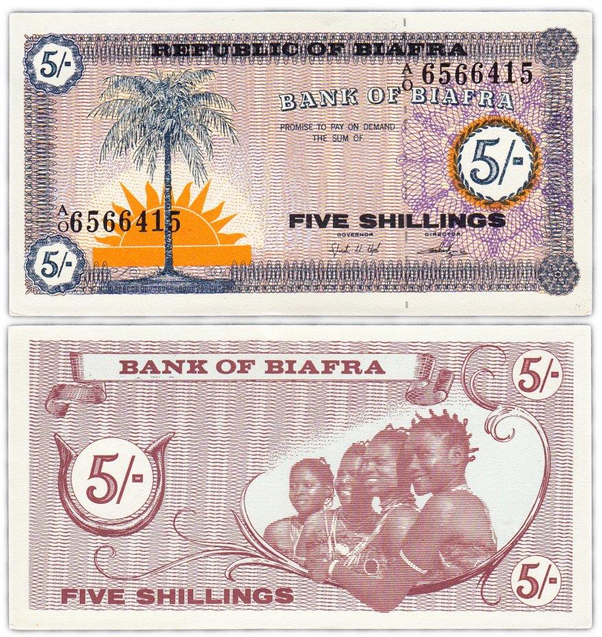 купить Биафра 5 шиллингов 1969 (Pick 3a)
