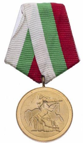 "купить Болгария медаль ""1300 лет Болгарии"""