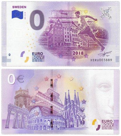 """купить 0 евро (euro) """"Швеция"""" 2018 10-серия (XE RU-10-SE)"""