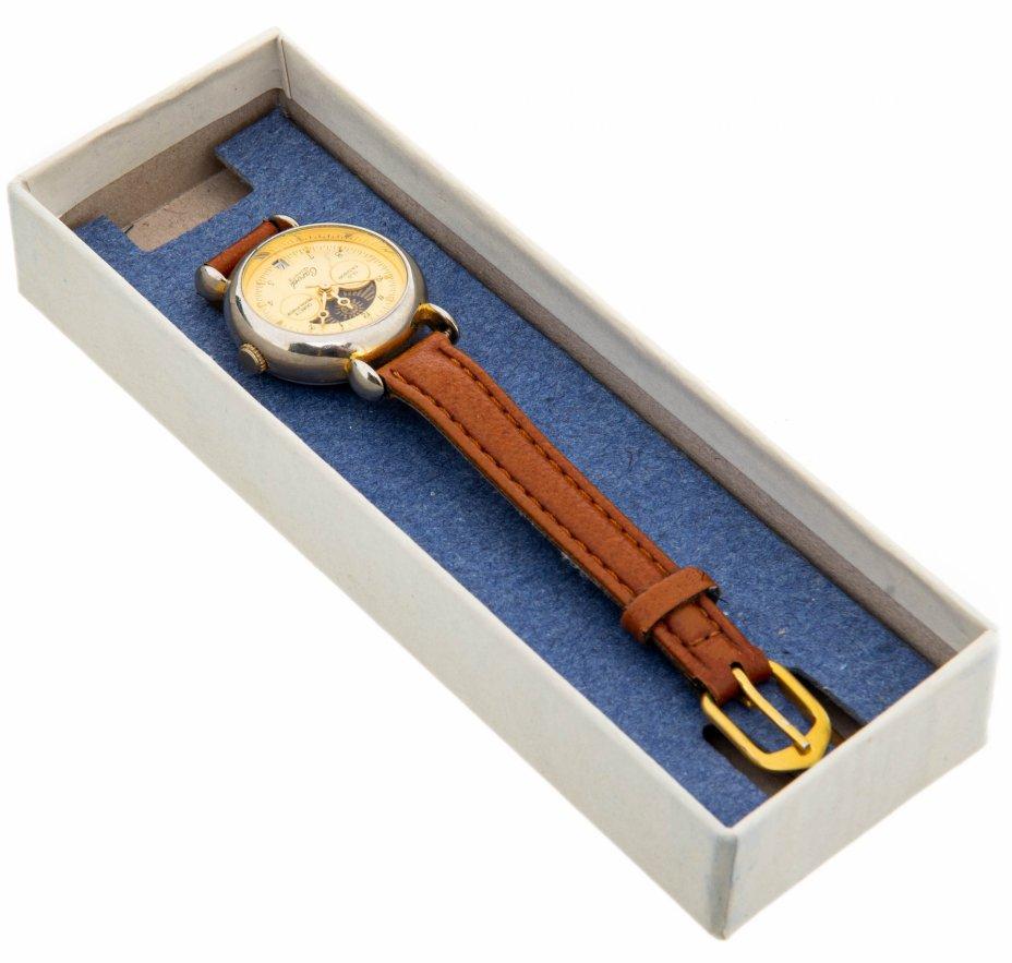 купить Часы женские наручные в ретро-стиле c оригинальным футляром, металл, кожа, Carvel, Европа, 1980-2010 гг.