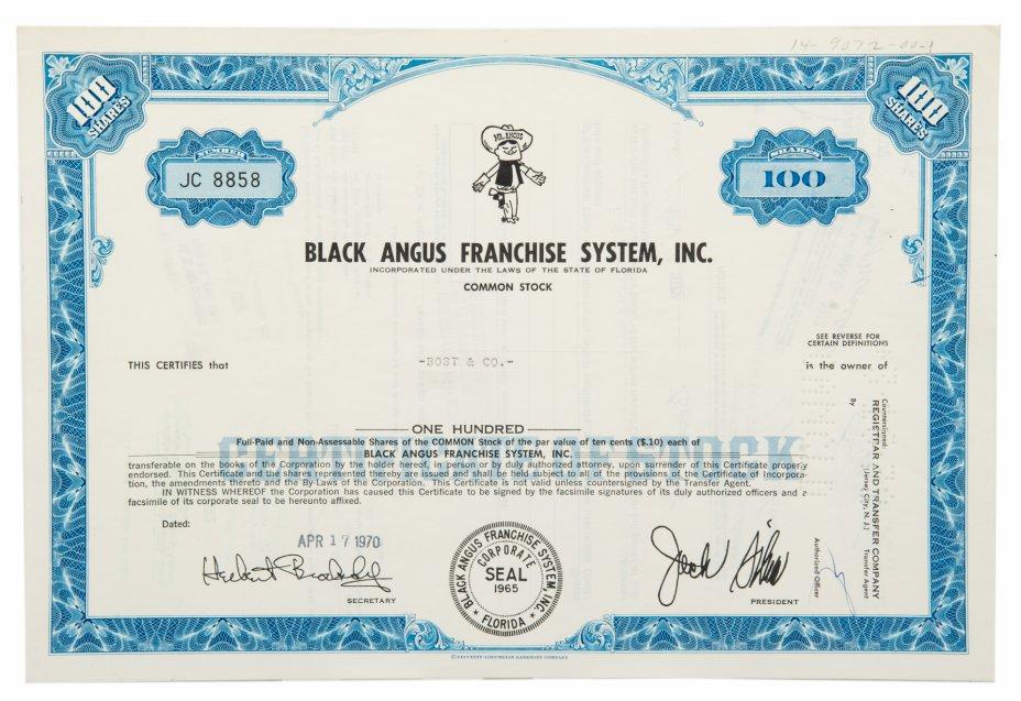 купить Акция США BLACK ANGUS FRANCHISE SYSTEM, INC., 1970 г.