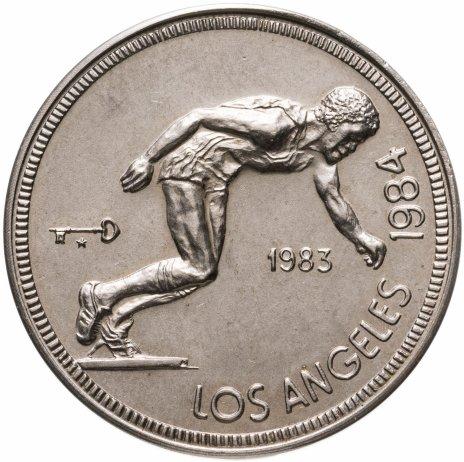 купить Куба 1 песо 1983 Игры XXIII Олимпиады в Лос-Анджелесе: Бег