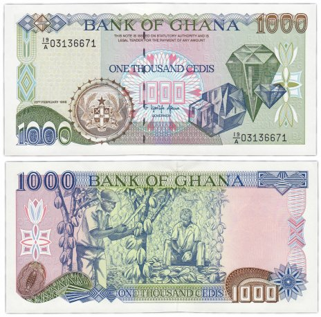 купить Гана 1000 седи 1996 (Pick 29)