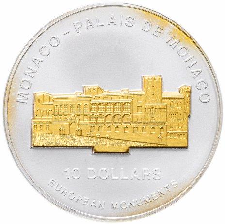 """купить Науру 10 долларов (dollars) 2004 """"Княжеский дворец в Монако"""" монета-трансформер с позолотой"""