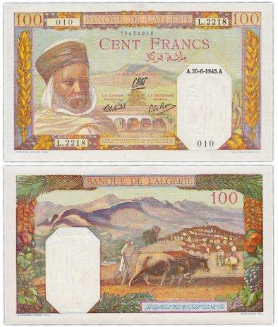 купить Алжир 100 франков 1945 (Pick 85)