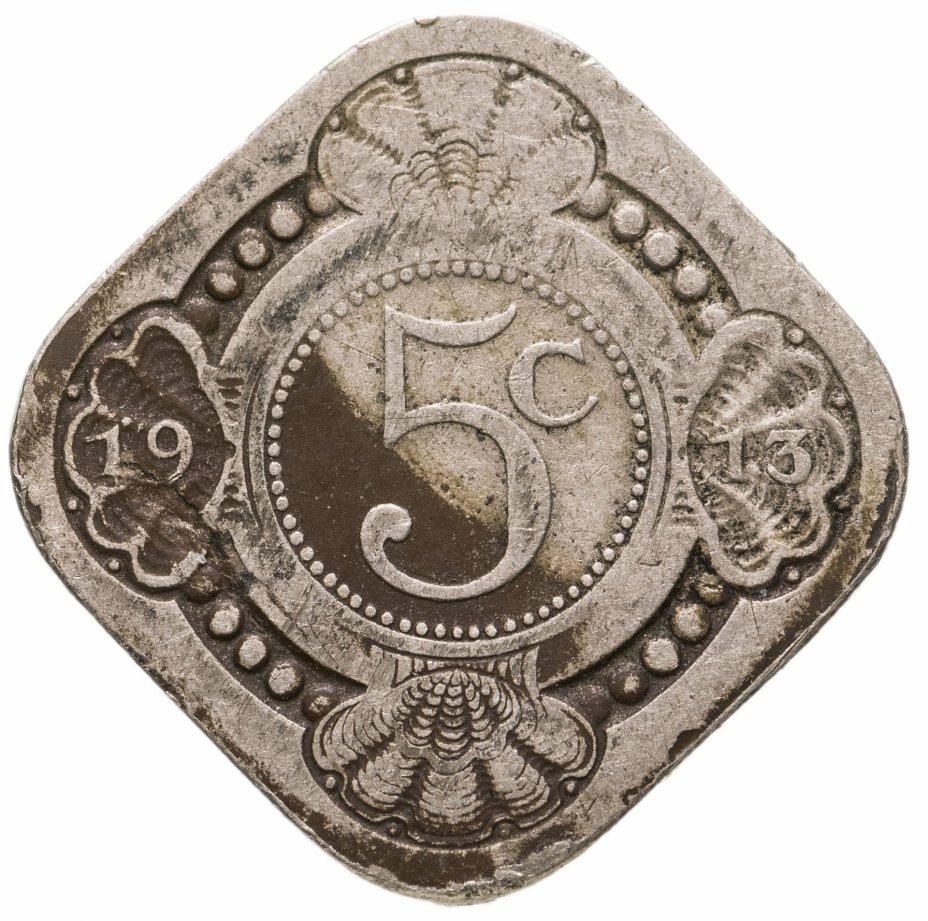 купить Нидерланды 5 центов (cents) 1913