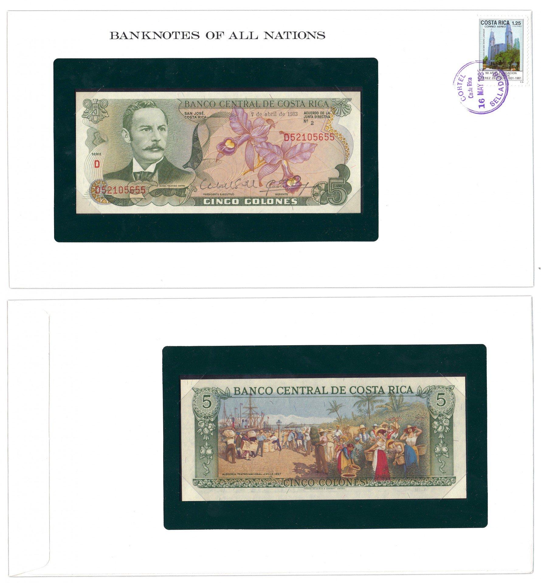 поддельные царские монеты цена