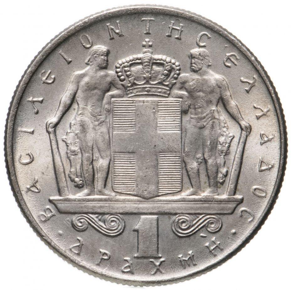 купить Греция 1 драхма (драхмн, drachma) 1970