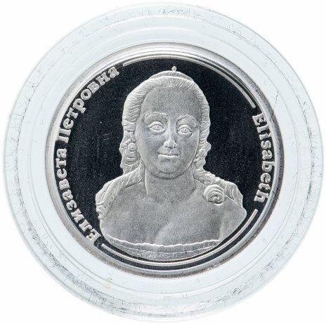 """купить Медаль """"Величайшие правители России"""""""