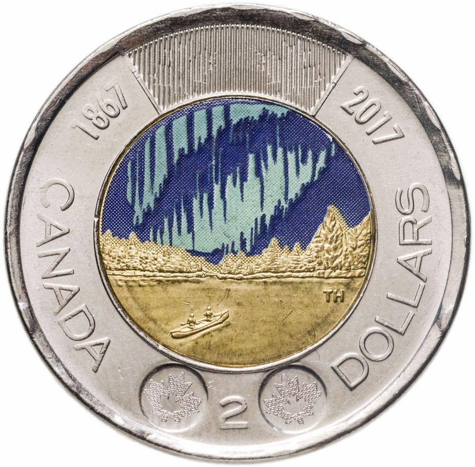 купить Канада 2 доллара (dollars) 2017 150 лет Конфедерации Канада - Полярное сияние, Цветное покрытие