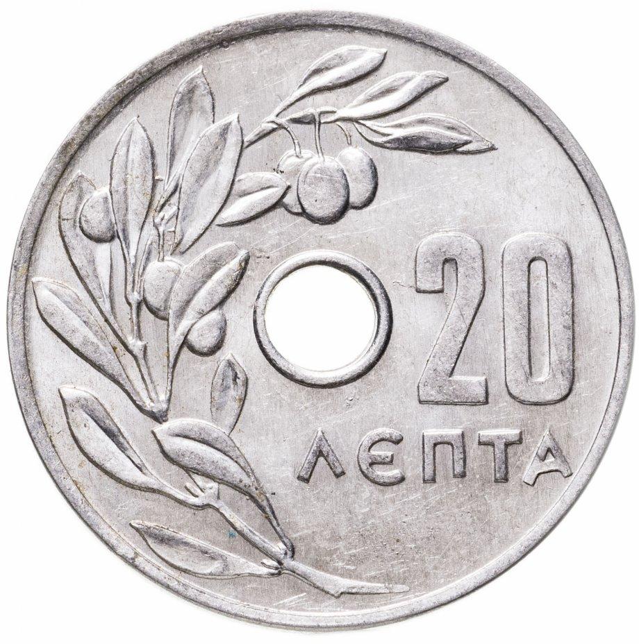 купить 20лепт 1969     Греция