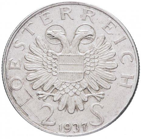 """купить Австрия 2 шиллинга 1937 """"200 лет со дня завершения строительства церкви Святого Карла"""""""