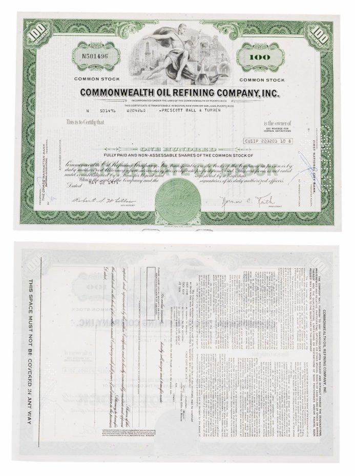 купить Акция США - Commonwealth Oil Refining Company, Inc. 1975 г.