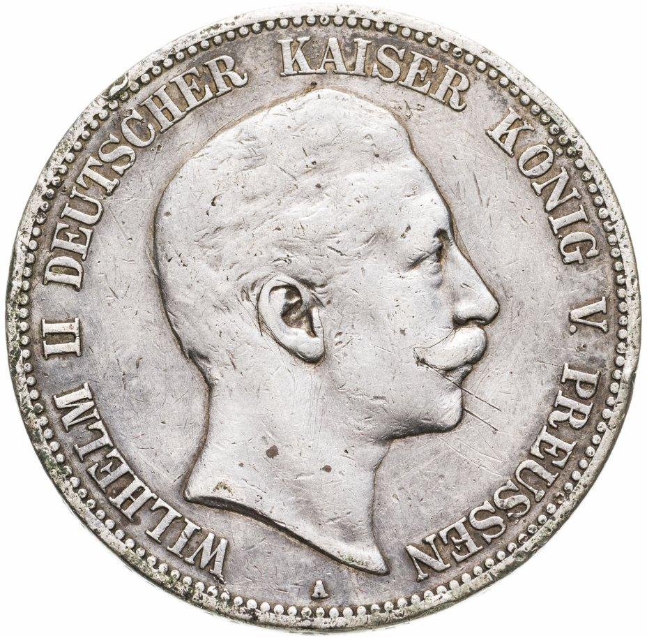 купить Германия (Империя) 5 марок (mark) 1904