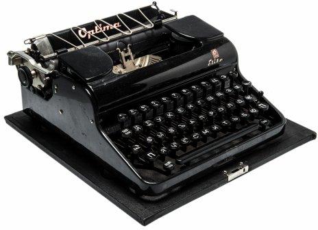 "купить Печатная машинка модели ""Optima Elite"", металл, фирма ""VEB Optima Büromaschinenwerke"", г. Эрфурт, Германия, 1950-1960 гг."