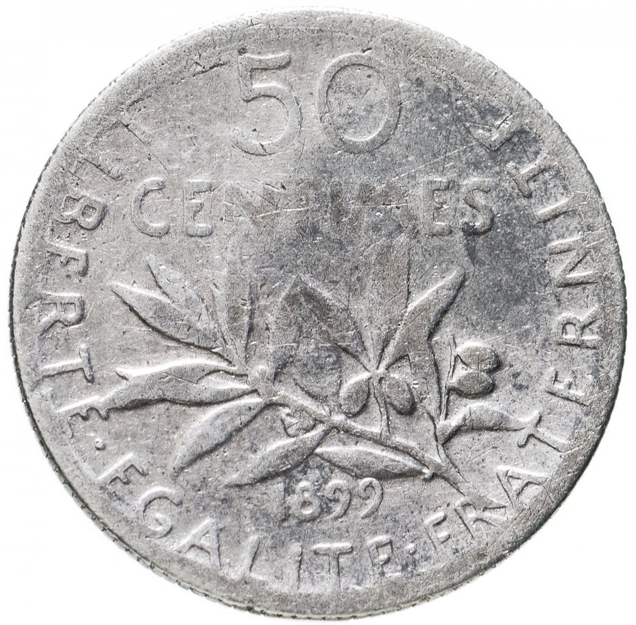 купить Франция 50сантимов (centimes) 1899
