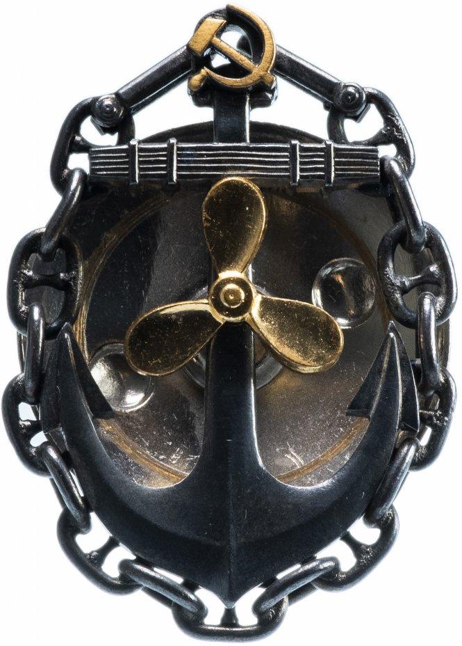 купить Нагрудный знак судового механика 1 разряда морского торгового флота СССР