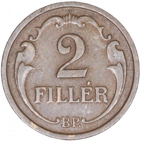 купить Венгрия 2 филлера 1939