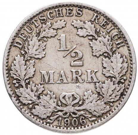 """купить Германия (Германская империя) 1/2 марки  1906 """"А"""""""