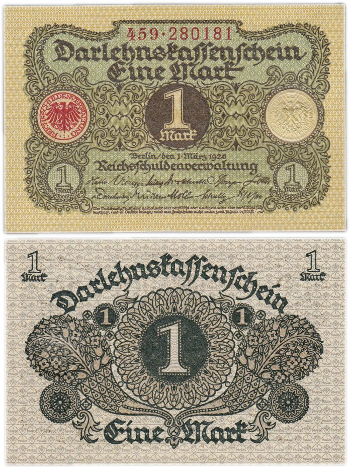 купить Германия 1 марка 1920 (Pick 58)