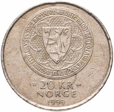 """купить Норвегия 20 крон (kroner) 1999 """"700 лет Крепости Акерсхус"""""""