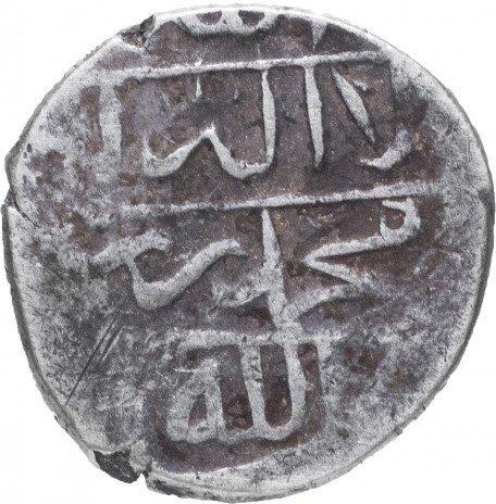 купить Династия Дербенидов — 3-я династия Ширваншахов, Шейх-Ибрахим II, Акче чекан Шемаха (908-930)г.х.