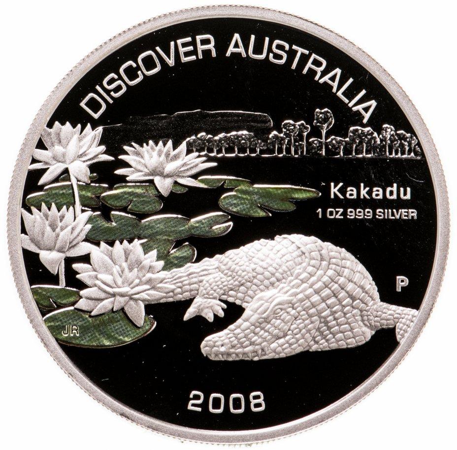 """купить Австралия 1 доллар (dollar) 2008 """"Узнайте Австралию - Национальный парк Какаду"""""""