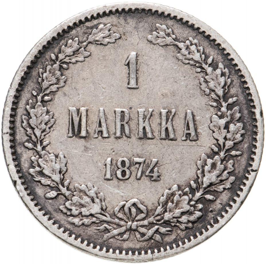 купить 1 марка 1874 S