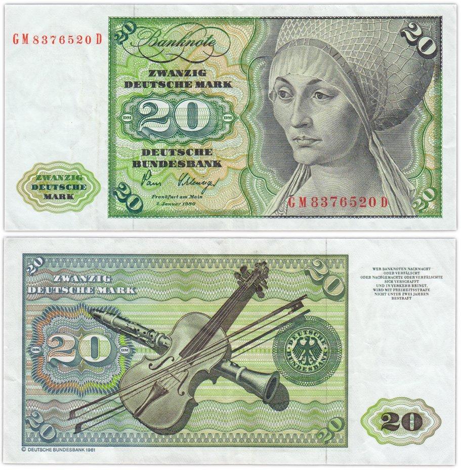 купить Германия ФРГ 20 марок 1980 (Pick 32d)