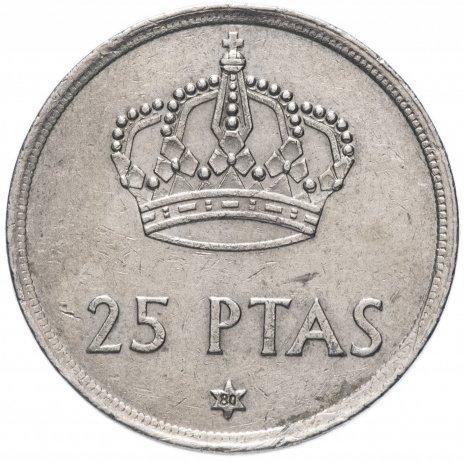 купить Испания 25 песет 1975-1984, случайная дата
