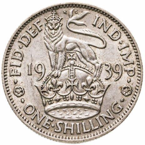 купить Великобритания 1 шиллинг (shilling) 1939  Английский шиллинг - лев, стоящий на короне