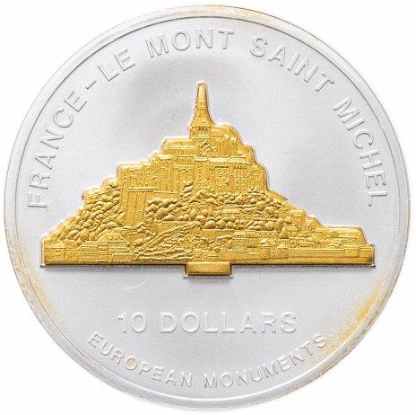 """купить Науру 10 долларов (dollars) 2006 """"Франция. Остров Мон-Сен-Мишель"""" монета-трансформер с позолотой"""